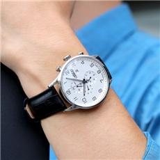 40a4c9d08 Pánské hodinky Prim MANAGER automat W01P.10696.I + Dárek zdarma ...